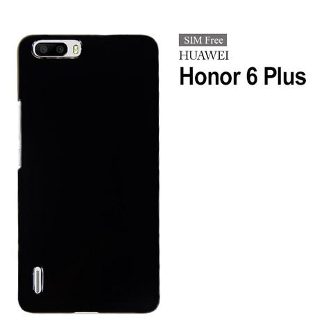 「HUAWEI honor6 Plus」ハードケースを紹介します(アウトレット商品)。