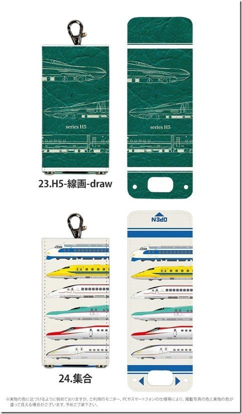 nicoran_ JR新幹線_画像13