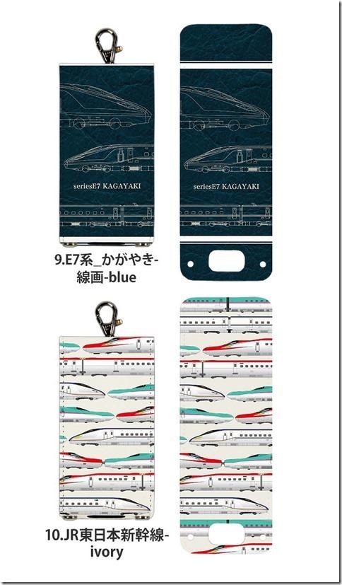 nicoran_ JR新幹線_画像06