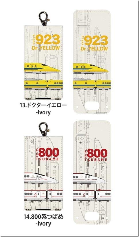 nicoran_ JR新幹線_画像08