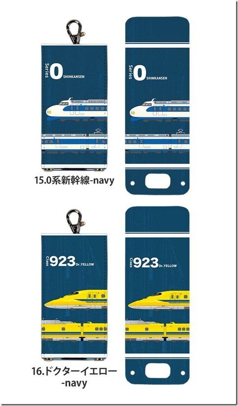 nicoran_ JR新幹線_画像09