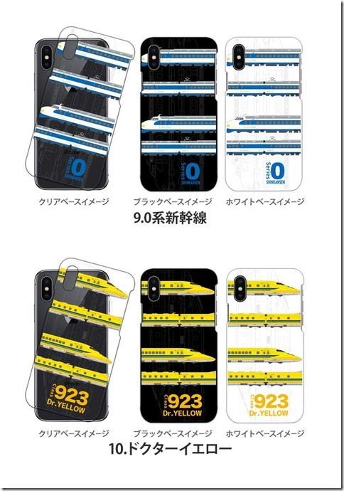 デザインハードケース_JR新幹線_画像05
