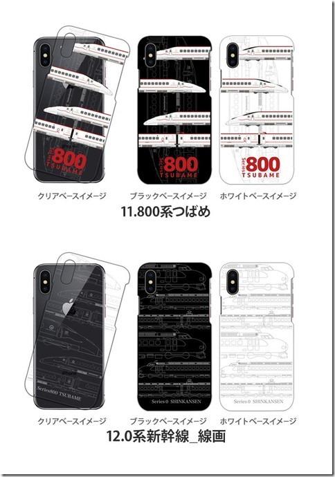 デザインハードケース_JR新幹線_画像06