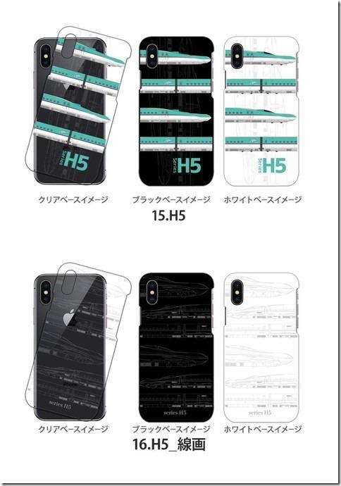 デザインハードケース_JR新幹線_画像08