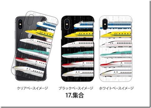 デザインハードケース_JR新幹線_画像09