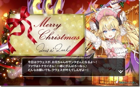かんぱに☆ガールズ_めりぱに2nd☆乙女と聖夜のプレゼント_画像03