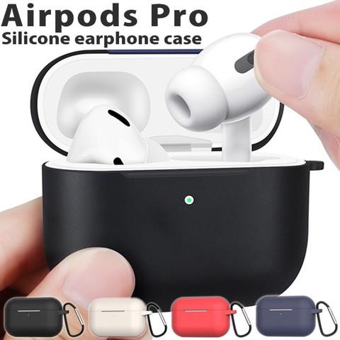 airpods pro シリコンケースを紹介します。