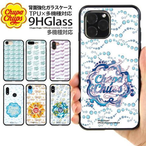 ガラスハイブリッドスマホケース「チュッパチャプス(Chupa Chups) 03」のご紹介!
