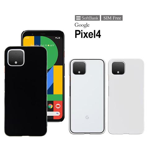 「Google Pixel 4」ハードケースを紹介します。