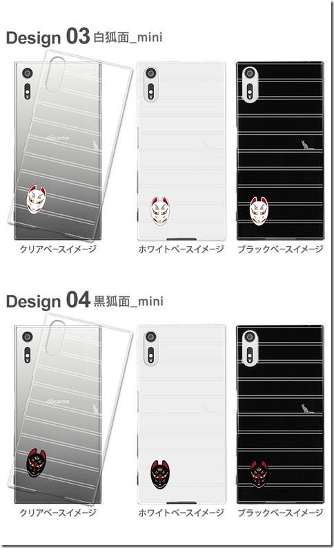 デザインハードケース_狐面_画像04