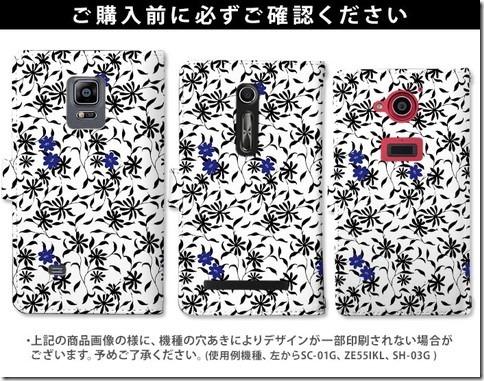 手帳型デザインケース_エレガンテレトロ_画像05