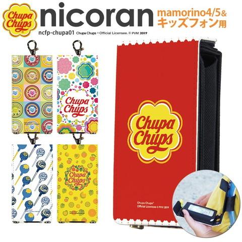キッズ携帯カバー [nicoran 本体ホルダーとフラップカバーセット チュッパチャプス(Chupa Chups) 01]のご紹介!