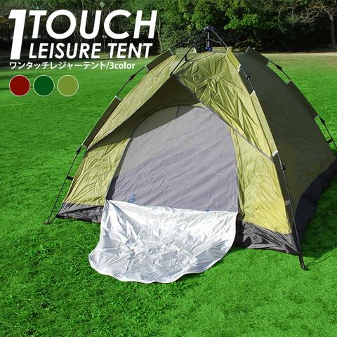キャンプにどうですか。「テント」のご紹介です。
