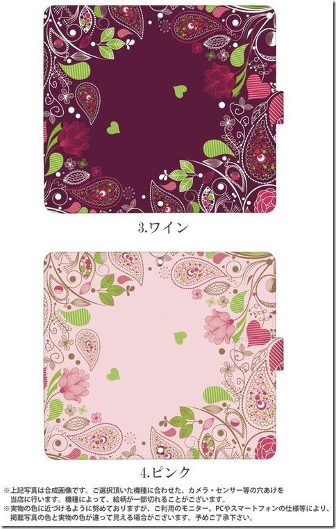 手帳型デザインケース_カジュアルフラワー_画像04