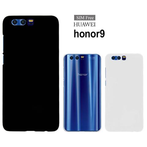 アウトレット「HUAWEI honor 9」ハードケースを紹介します。