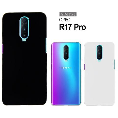 「OPPO R17 Pro」ハードケースを紹介します。