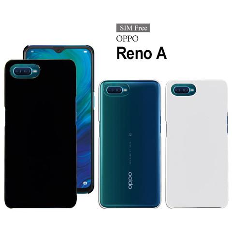 「OPPO Reno A」ハードケースを紹介します。