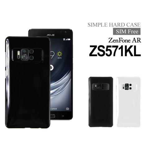 アウトレット「ZenFone AR ZS571KL」ハードケースを紹介します。