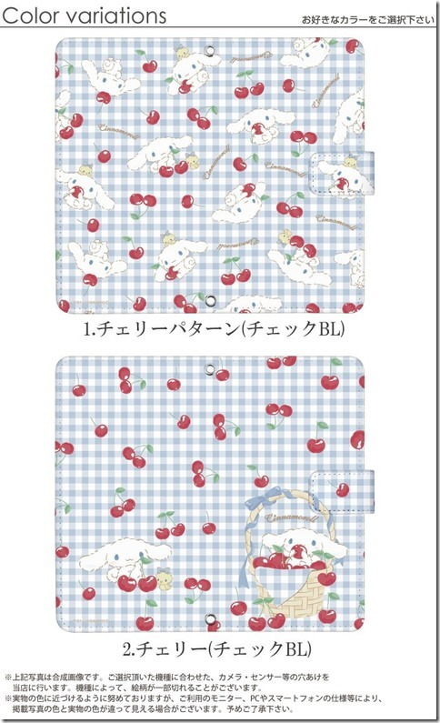 手帳型デザインケース_サンリオ_シナモロール_画像03