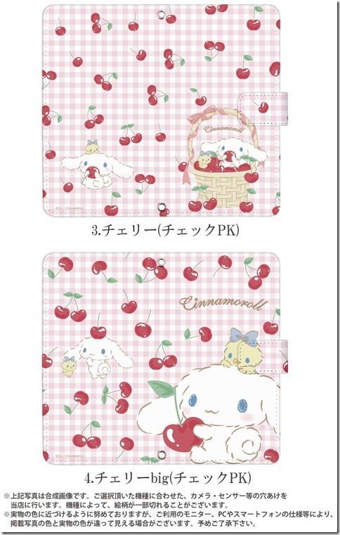 手帳型デザインケース_サンリオ_シナモロール_画像04