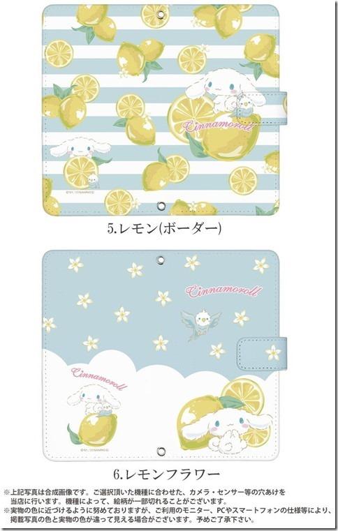 手帳型デザインケース_サンリオ_シナモロール_画像05