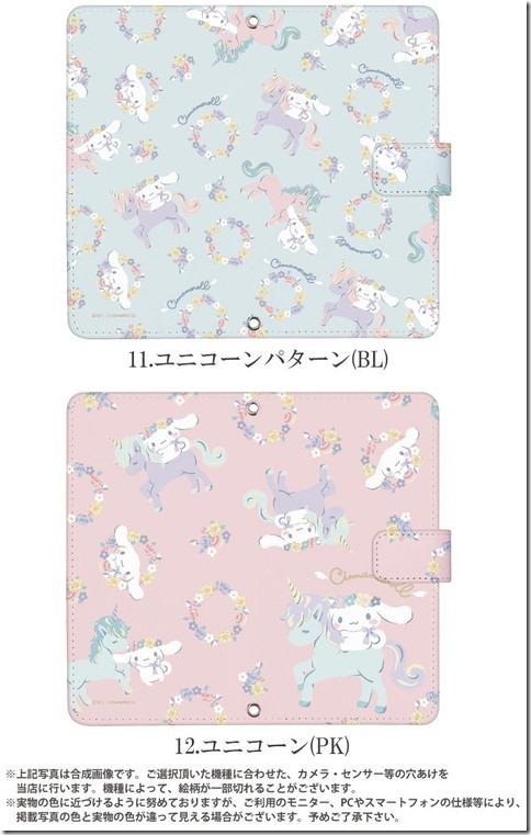 手帳型デザインケース_サンリオ_シナモロール_画像08