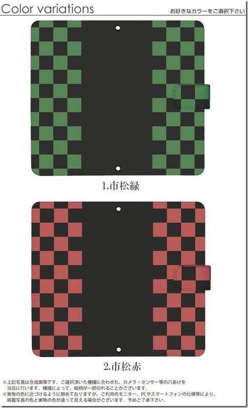 手帳型デザインケース_和デザイン_画像03