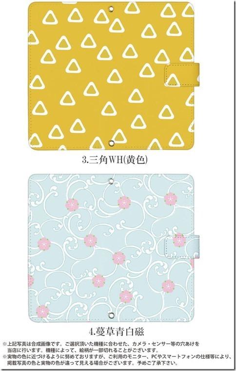 手帳型デザインケース_和デザイン_画像04
