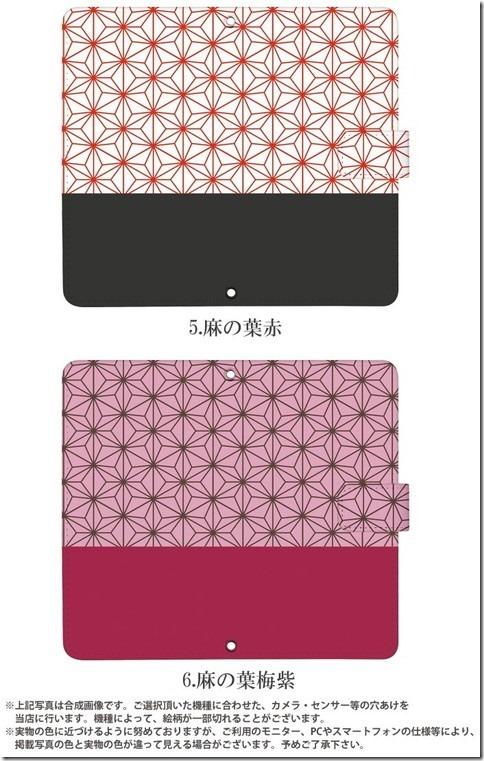 手帳型デザインケース_和デザイン_画像05