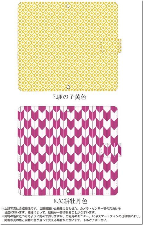 手帳型デザインケース_和デザイン_画像06