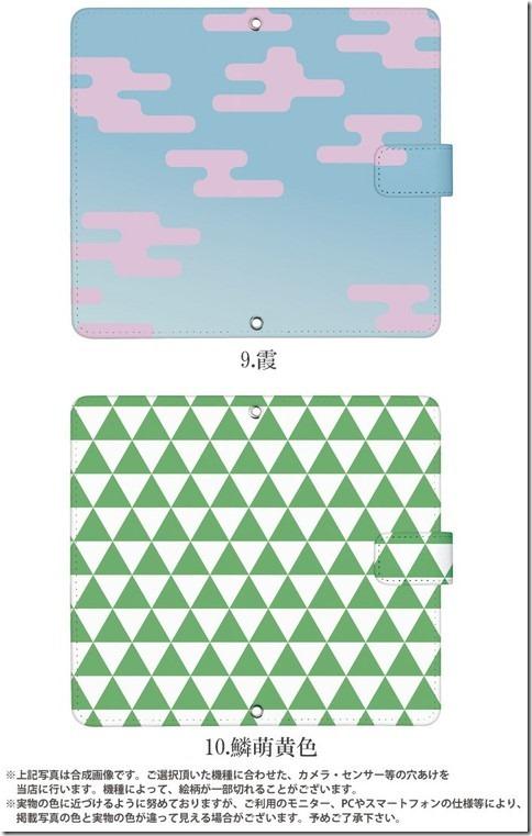 手帳型デザインケース_和デザイン_画像07