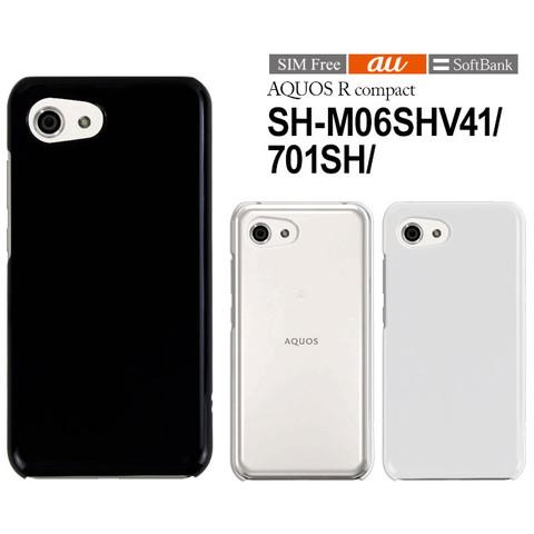 「AQUOS R compact SHV41/701SH/SH-M06」ハードケースを紹介します。