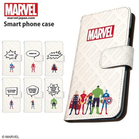 手帳型デザインスマホケース[Marvel(マーベル) 02]を紹介します。