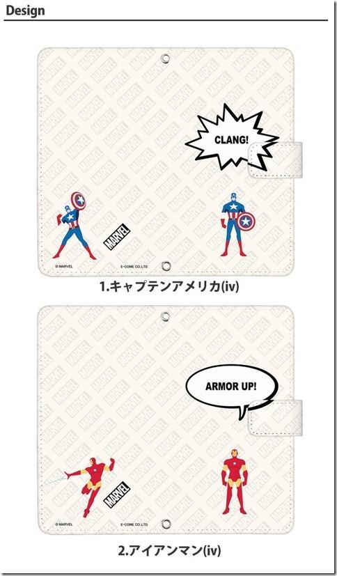 手帳型デザインケース_Marvel_マーベル_02_画像03