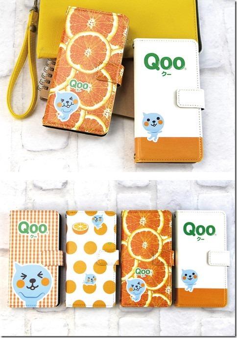 手帳型デザインケース_Qoo_画像01
