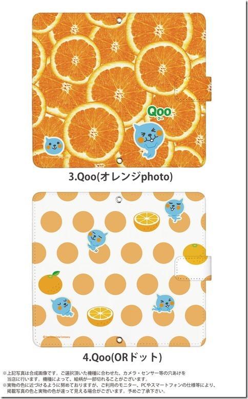 手帳型デザインケース_Qoo_画像04