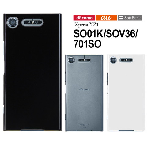 「Xperia XZ1 SO-01K/SOV36/701SO」ハードケースを紹介します。