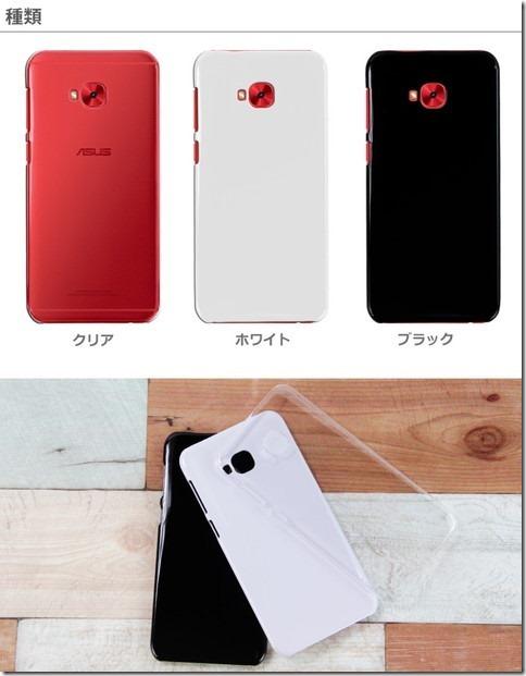 ノーマルハードケース_ZenFone4_Selfie_Pro_ZD552KL_画像03