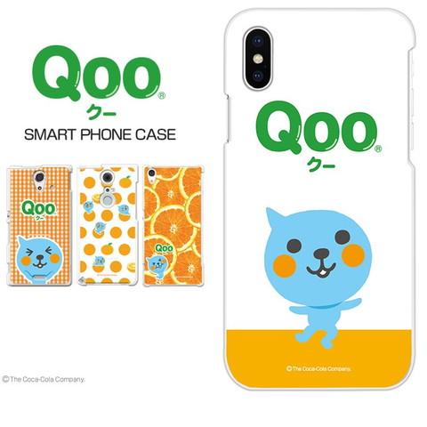 スマホケース「デザインハードケース Qoo(クー)」を紹介します。