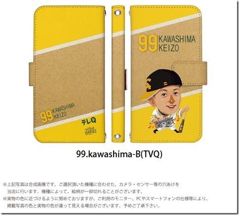 手帳型デザインケース_TVQ×福岡ソフトバンクホークス_CM選手キャラクター_2020年バージョン_画像11