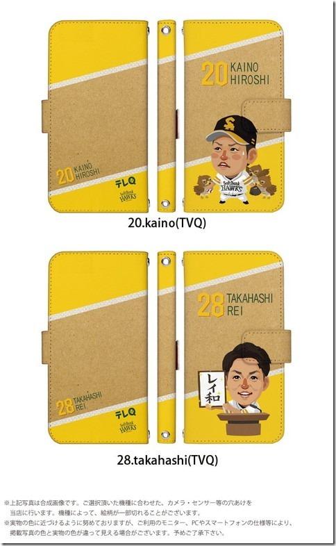 手帳型デザインケース_TVQ×福岡ソフトバンクホークス_CM選手キャラクター_2020年バージョン_画像07