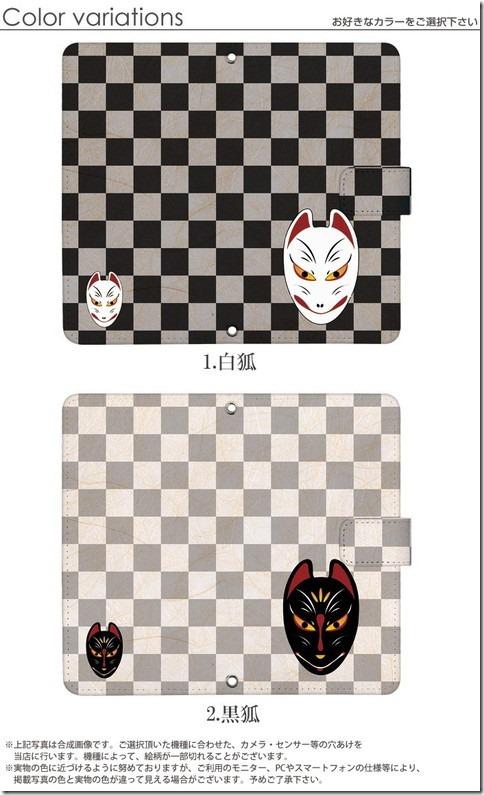 手帳型デザインケース_和デザイン2_画像01