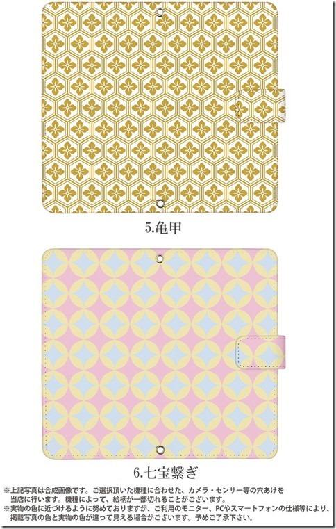 手帳型デザインケース_和デザイン2_画像04