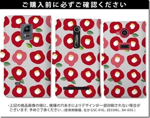 手帳型デザインケース_和デザイン2_画像06