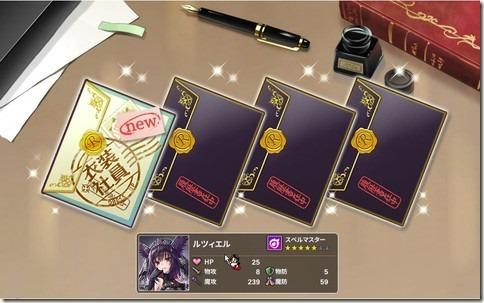 かんぱに☆ガールズ_ルツィエル・フュエル_画像01