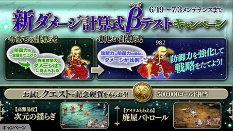 『かんぱに☆ガールズ』2020年6月19日にアップデート