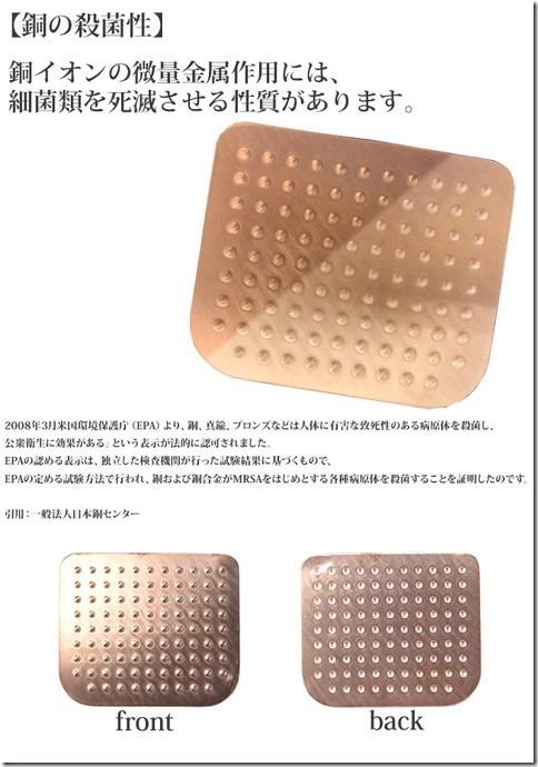 銅製グリップ_画像05