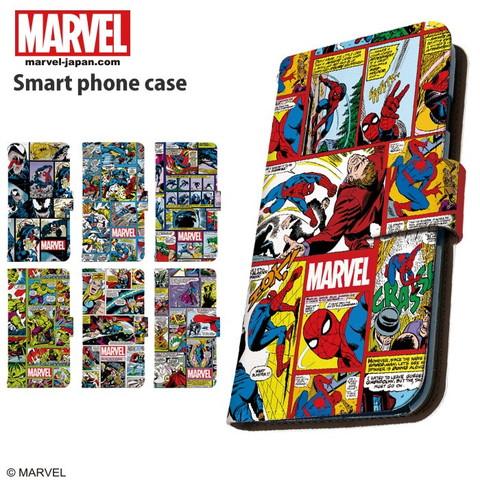 手帳型デザインスマホケース[Marvel(マーベル) 03]を紹介します。