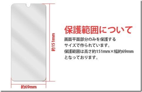 ガラスフィルム_TONE_e20_画像01