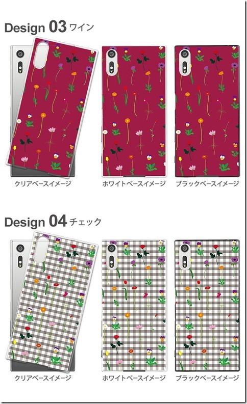デザインハードケース_いろいろなお花_画像03